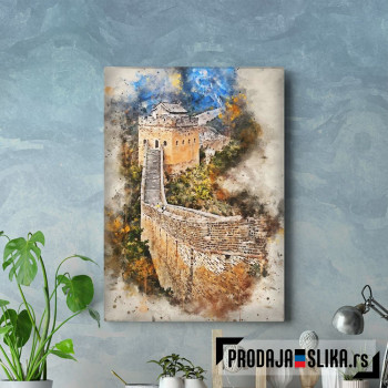 China Wall in Watercolor