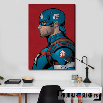 Captain America - profil